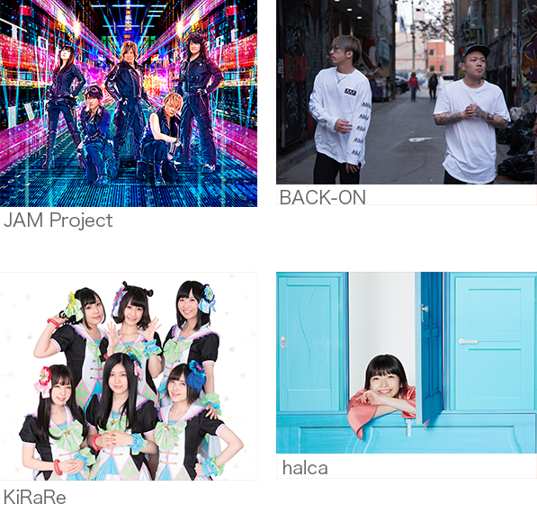 JAM Project、BACK-ON、KiRaRe、halca