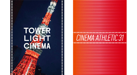TOWER LIGHT CINEMA / Cinema Athletic 31
