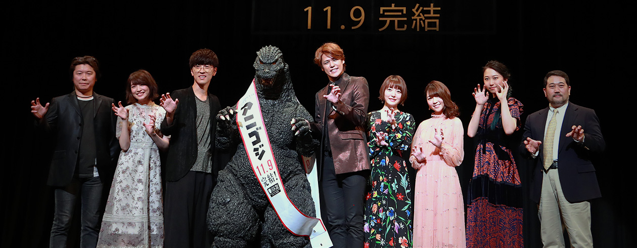 11/3 GODZILLA: The Planet Eater(SA)