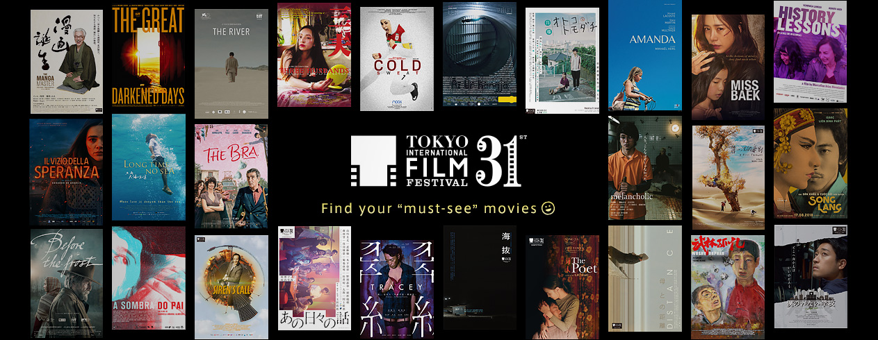 Find your must-see movies!