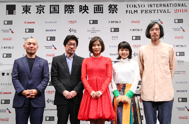 Full Lineup Unveiled for 31st TIFF