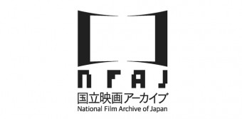 NFAJ Collection