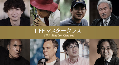 TIFF Master Classes