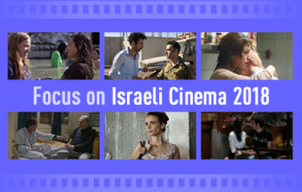 Focus on Israeli Cinema 2018