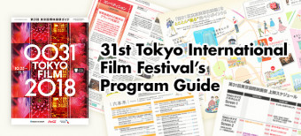 31st TIFF GUIDE
