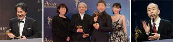 13th Asian Film Awards