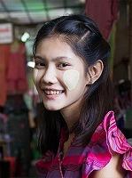 NandarMyatAung