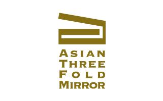 アジア三面鏡